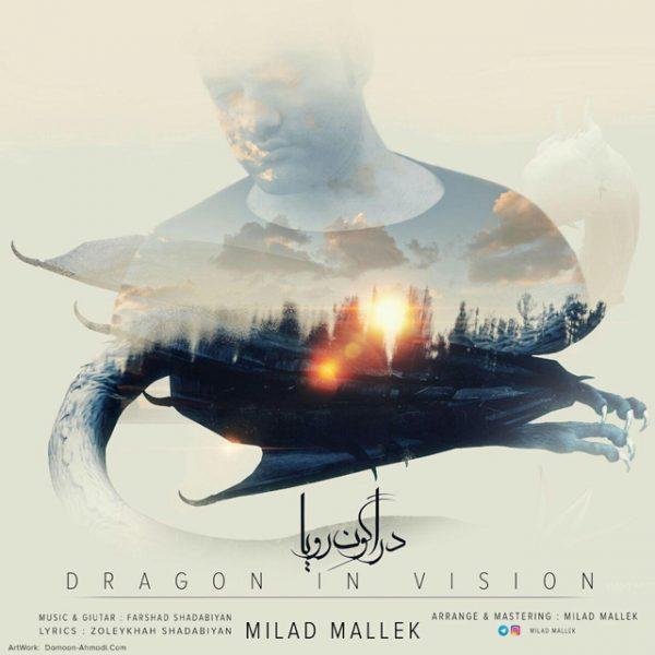 Milad Mallek - Dragon Roya