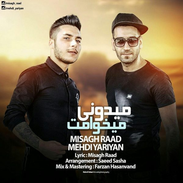 Misagh Raad - Midooni Mikhamet (Ft Mehdi Yariyan)