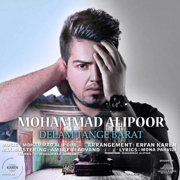 Mohammad Alipoor - Delam Tange Barat
