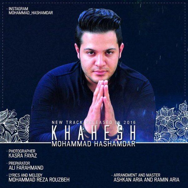 Mohammad Hashamdar - Khahesh