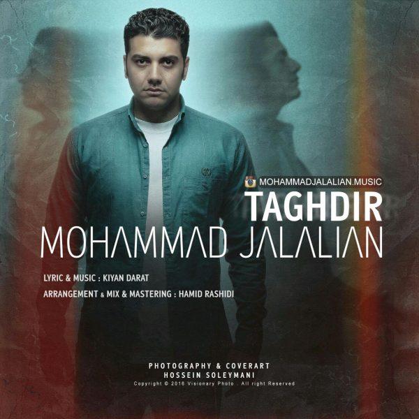 Mohammad Jalalian - Taghdir