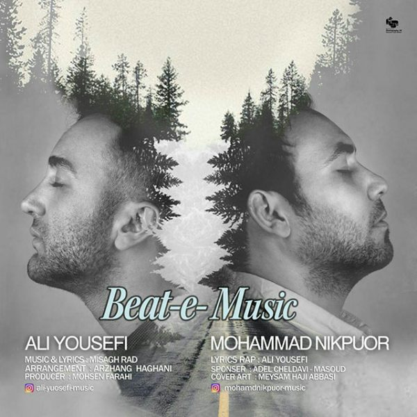 Mohammad Nikpour - Beate Music (Ft  Ali Yousefi)