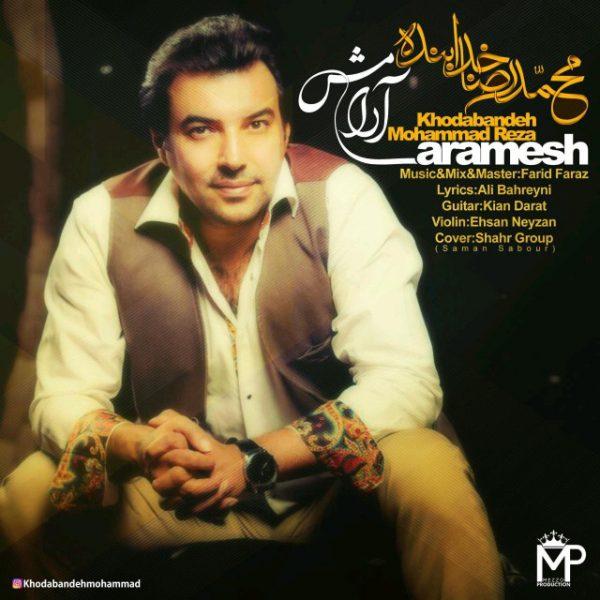 Mohammad Reza Khodabandeh - Aramesh