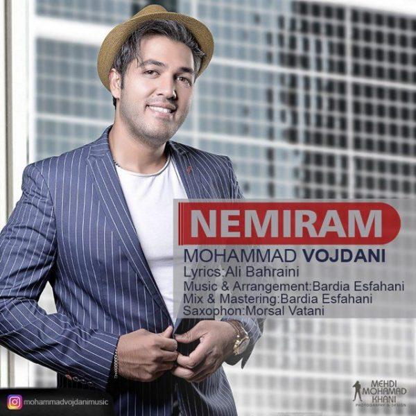 Mohammad Vojdani - Nemiram