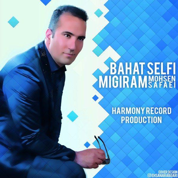 Mohsen Safaei - Bahat Selfi Migiram