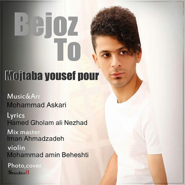 Mojtaba Yoousefpour - Be Joz To