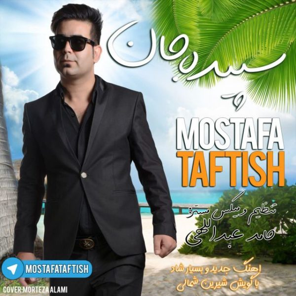 Mostafa Taftish - Sepide Jonam