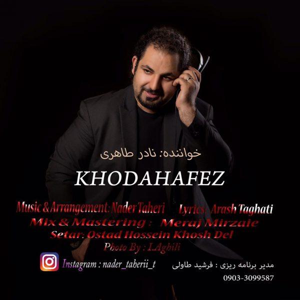Nader Taheri - Khodahafez