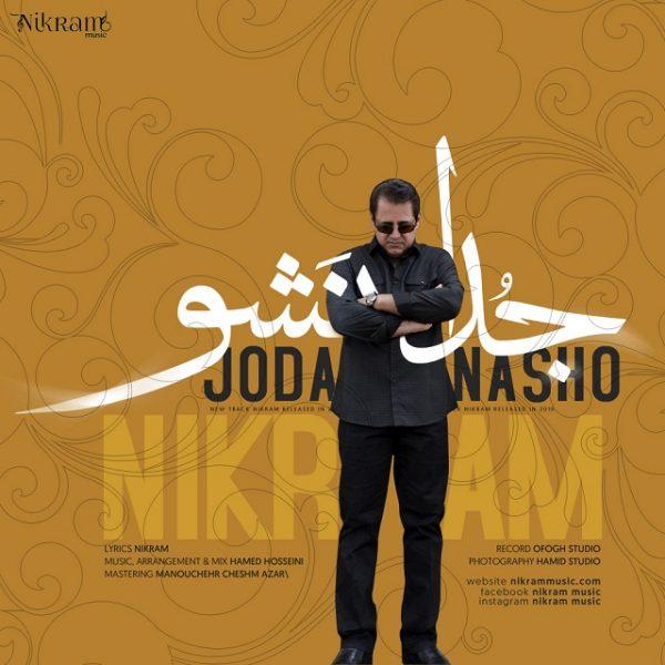 Nikram - Joda Nasho