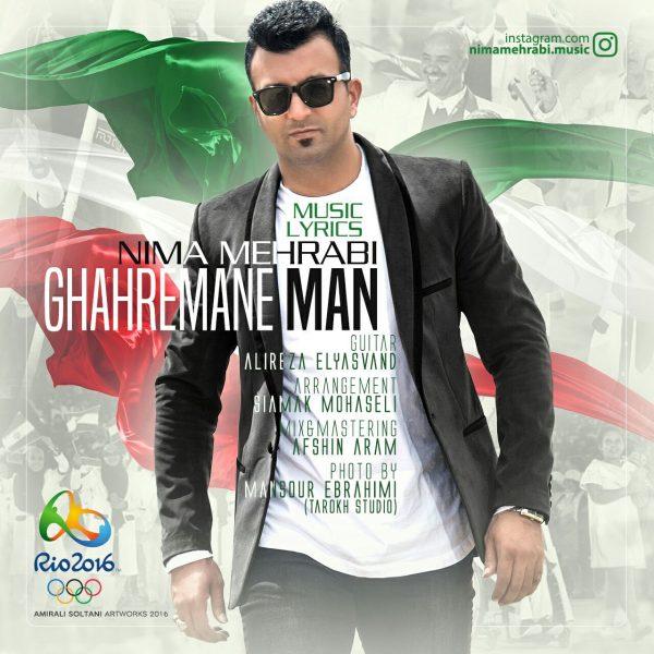 Nima Mehrabi - Ghahreman Man