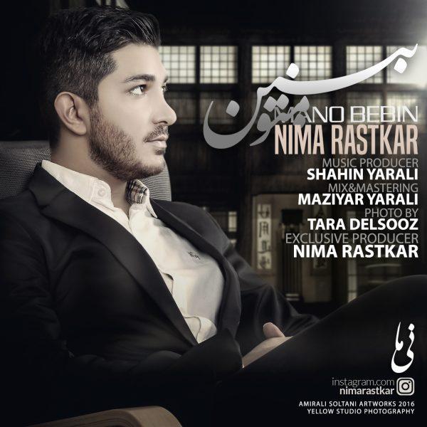 Nima Rastkar - Mano Bebin