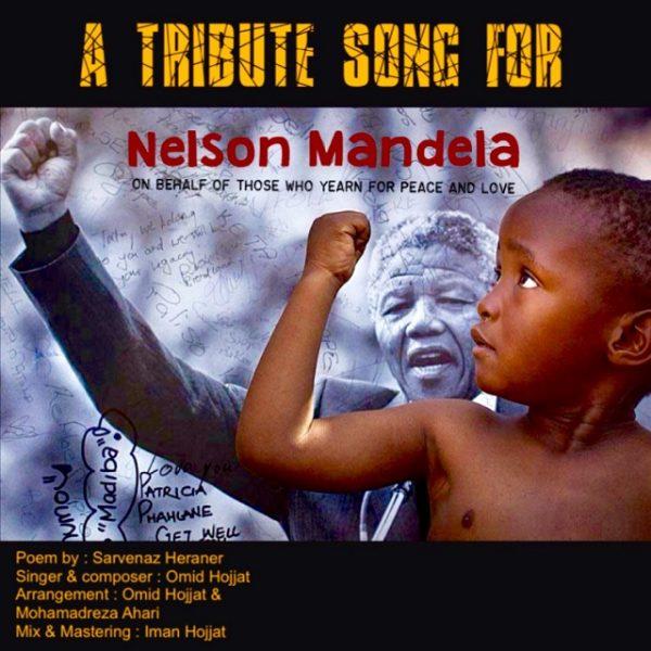 Omid Hojjat - Nelson Mandela