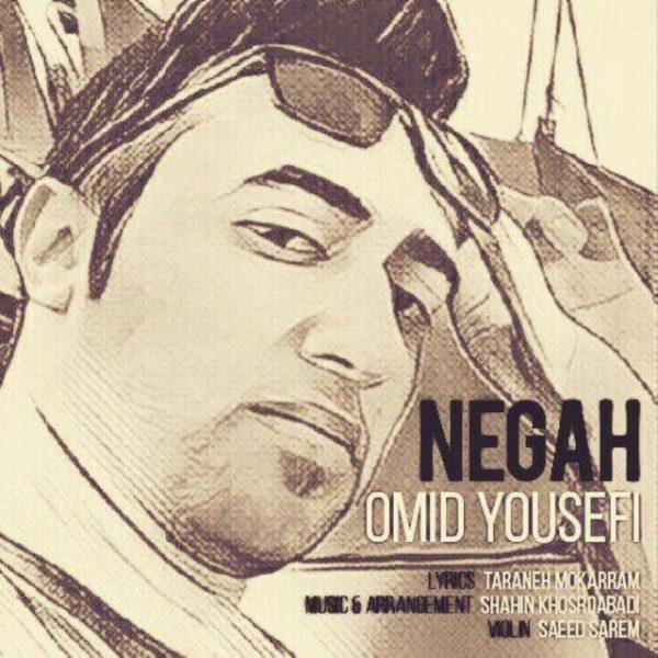 Omid Yousefi - Negah