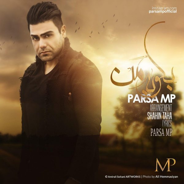 Parsa MP - Begoo Be Man