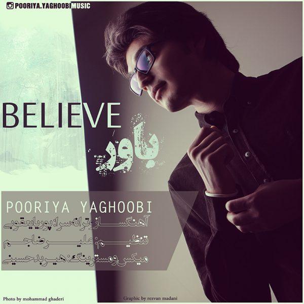 Pooriya Yaghoobi - Bavar