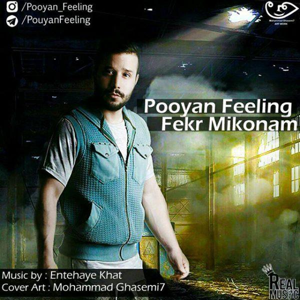 Pooyan Feeling - Fekr Mikonam