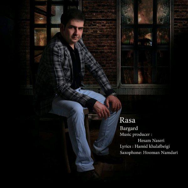 Rasa - Bargad