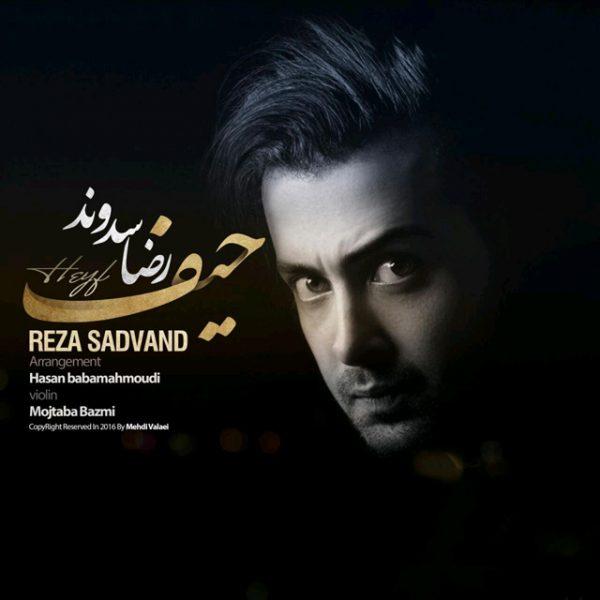 Reza Sadvand - Heyf