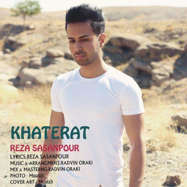 Reza Sasanpour - Khaterat