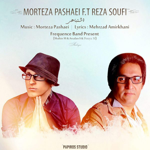 Reza Soufi - Eshtebahi (Ft Morteza Pashaei)