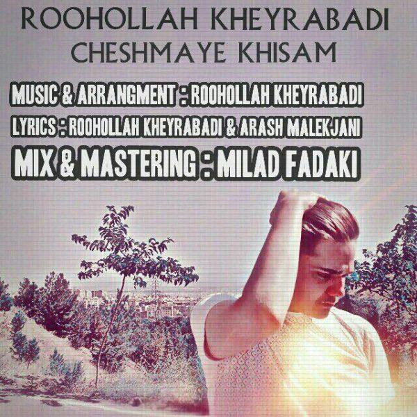 Roohollah Kheyrabadi - Cheshmaye Khiasam