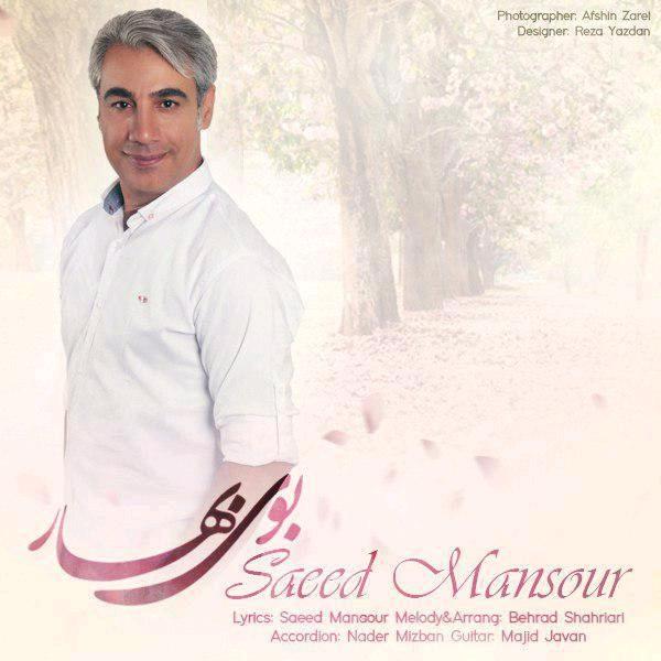 Saeed Mansour - Booye Bahar