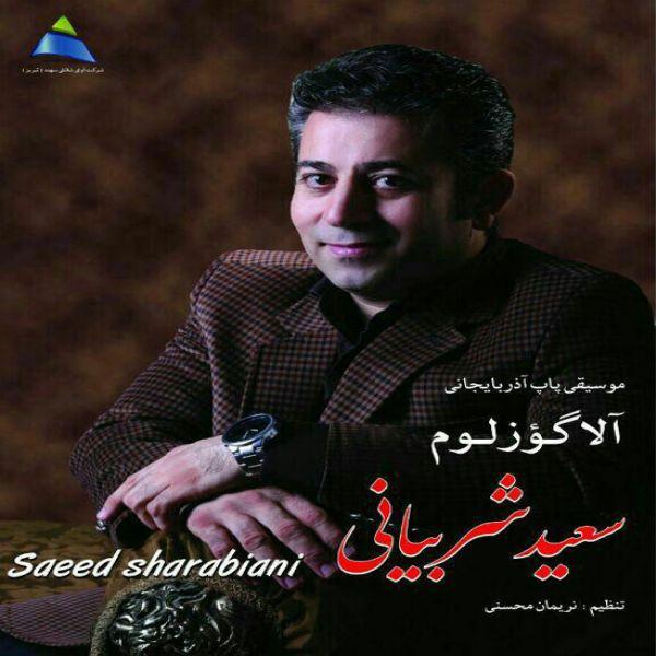 Saeed Sharabiani - Gozlarim Gazir Sani