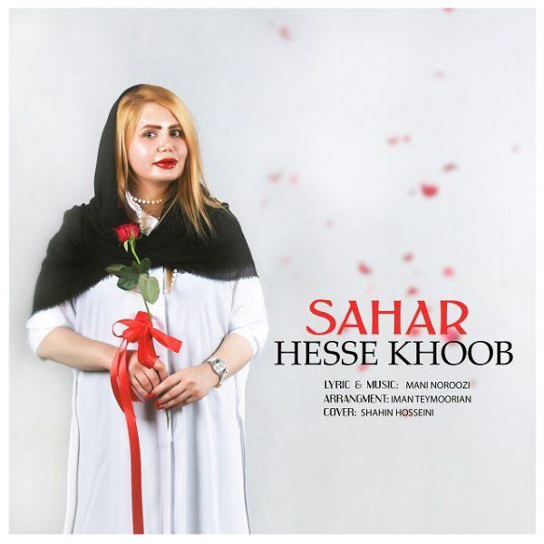 Sahar - Hesse Khoob