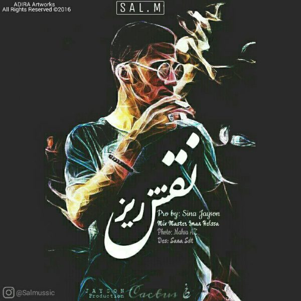 Sal.M - Riz Naghsh