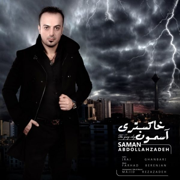 Saman Abdollahzadeh - Asemoone  Khakestari