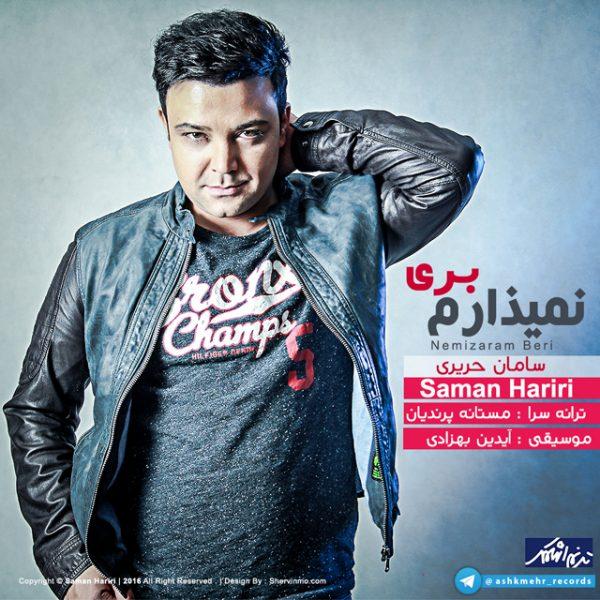 Saman Hariri - Nemizaram Beri