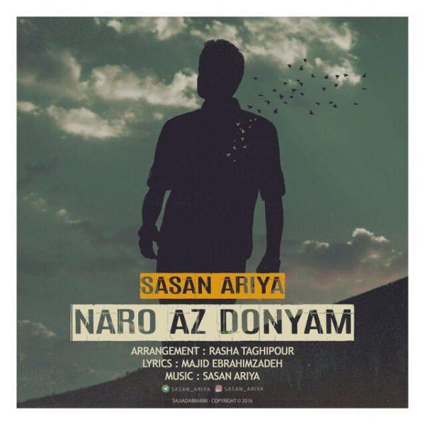 Sasan Ariya - Naro Az Donyam