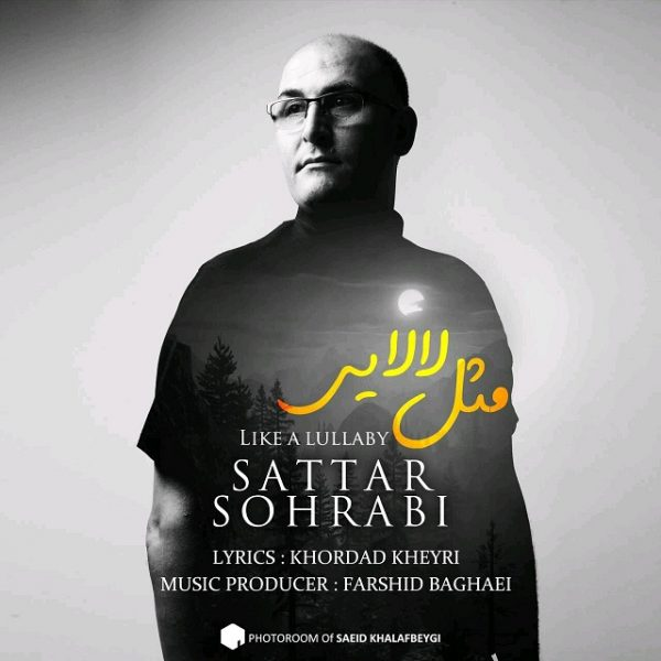 Sattar Sohrabi - Mesle Lalaei
