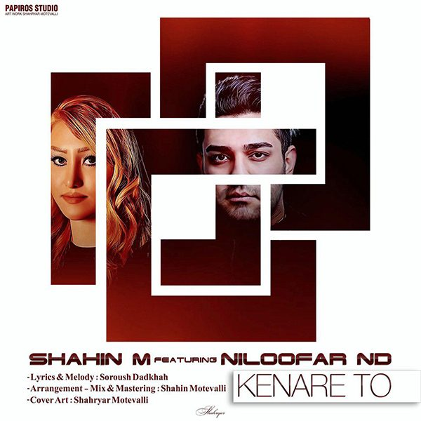 Shahin Motevalli - Kenare To (Ft Niloofar Nd)