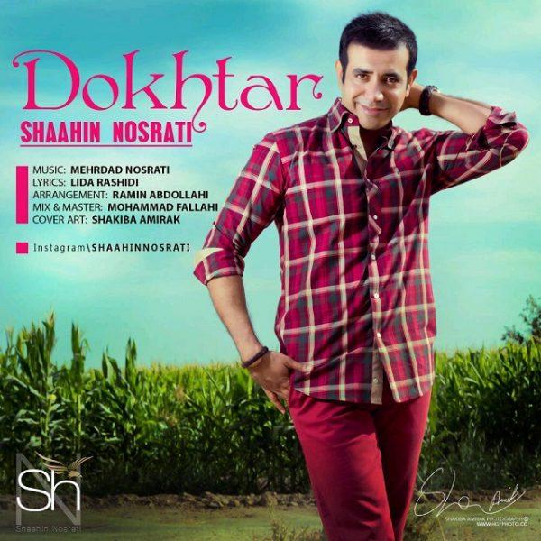 Shahin Nosrati - Dokhtar