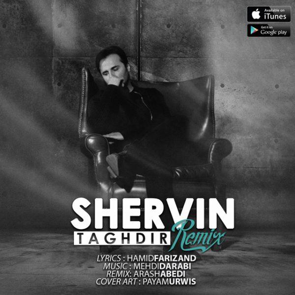 Shervin - Taghdir (Remix)