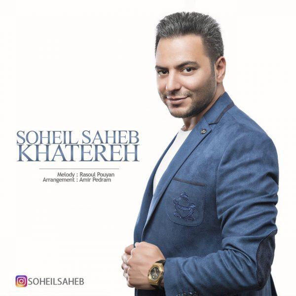 Soheil Saheb - Khatereh