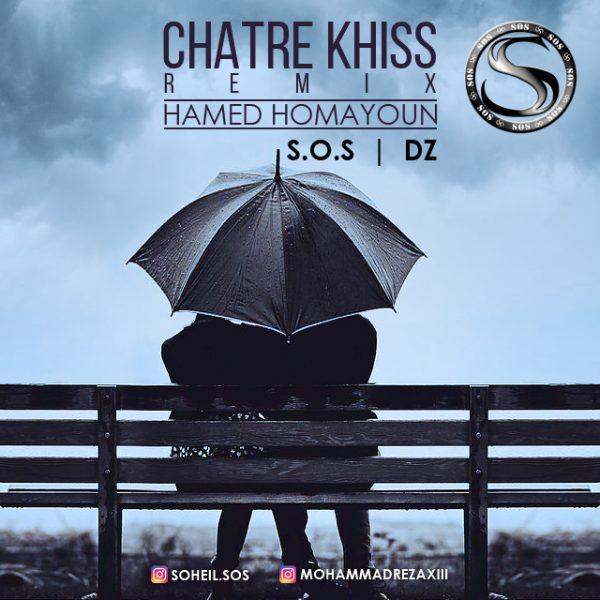 Soheil Sos - Chatre Khiss (Remix)