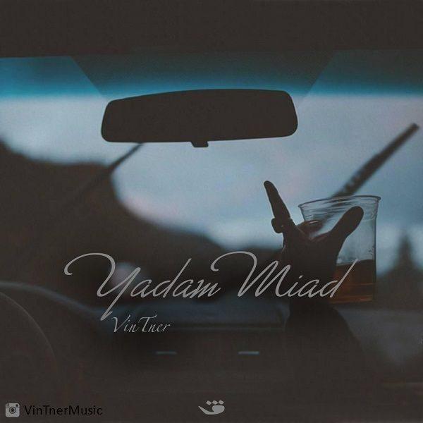 Vintner - Yadam Miad