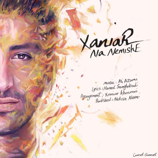 Xaniar - Na Nemishe