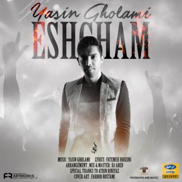 Yasin Gholami - Eshgham