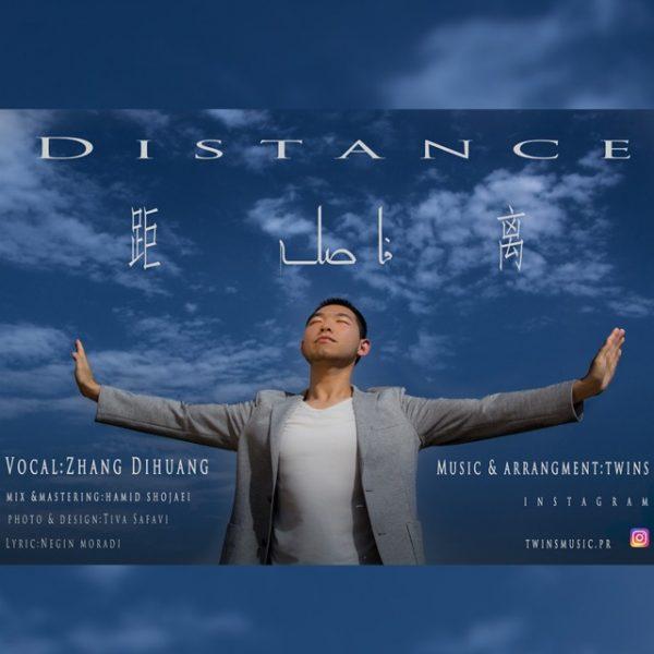 Zhang Dihuang - Faseleh