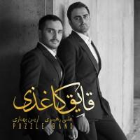 Puzzle-Band-Ghayeghe-Kaghazi