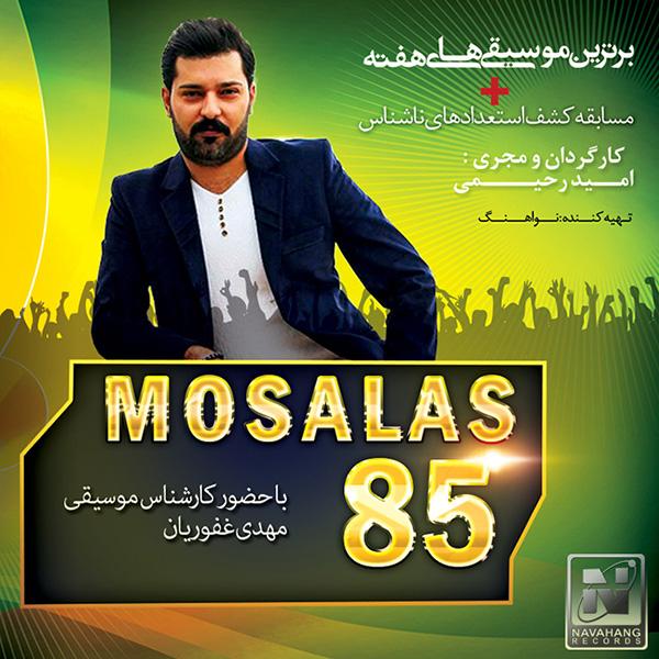 Mosalas - 85