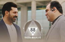 Mosalas – 88