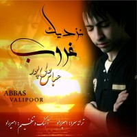 Abbas-Valipur-Nazdik-Ghoroob