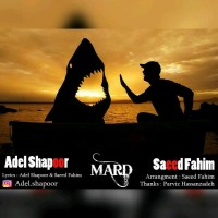 Adel-Shapoor-Mard-Ft-Saeed-Fahim
