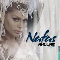Ahllam-Nafas