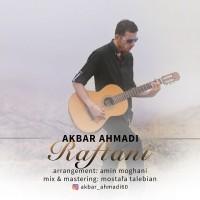 Akbar-Ahmadi-Raftani