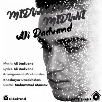 Ali-Dadvand-Midunam-Miduni